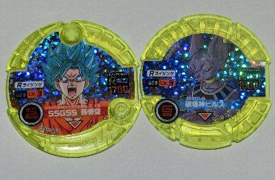 DBメダル005.jpg