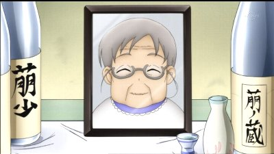 おばあちゃん幼女016.jpg