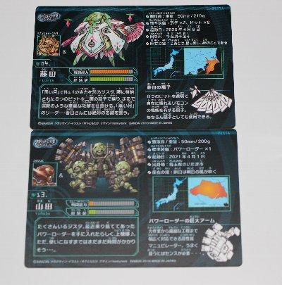 ジスタカード007.jpg
