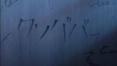 リーネの災厄15.jpg