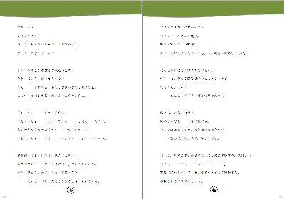 小説風.jpg