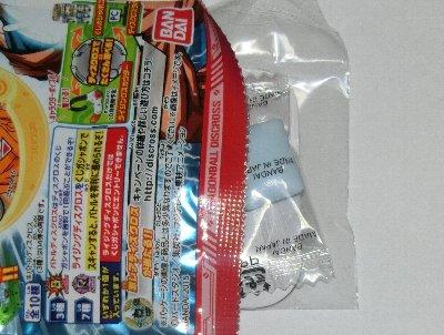 DBメダル007.jpg