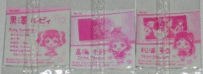 みかん匂001.jpg