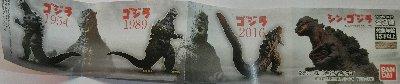 シンゴジラ002.jpg