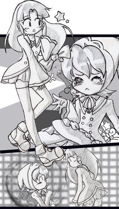 フーカとごっちんこweb.jpg