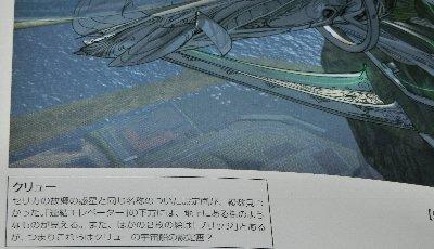 XX001.jpg